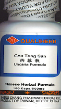 Gambir Formula - Gou Teng San